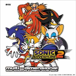 Sonic Adventure 2 Original SoundTrack multi-dimensional