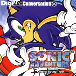 Sonic Adventure Original SoundTrack