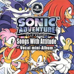 Sonic Adventure Songs With Attitude