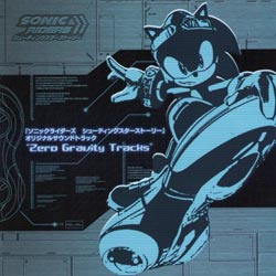 Sonic Riders Shooting Star Story Original Soundtrack Zero Gravity Tracks