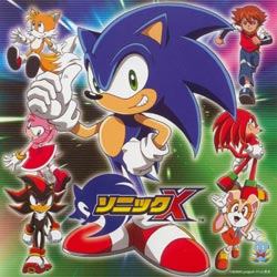Sonic X Original Soundtrack
