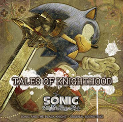 Sonic and The Black Knight OST