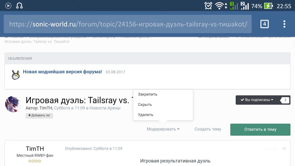 Screenshot_20170808-225508.png