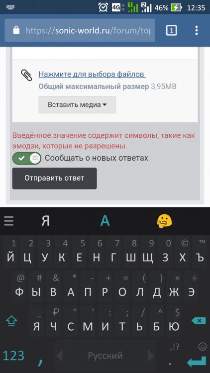 Screenshot_20170809-123522.png