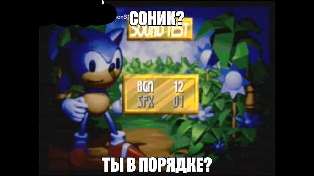 Meme Creator_1520582520671.jpg