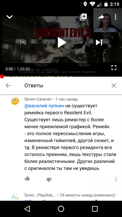 Screenshot_20200524-031958.png